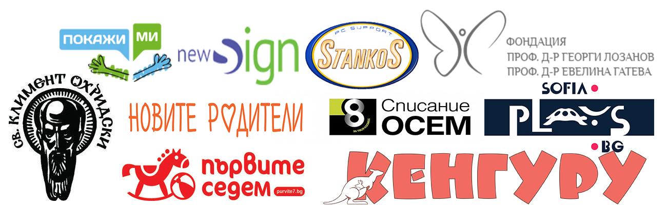 logos rtb