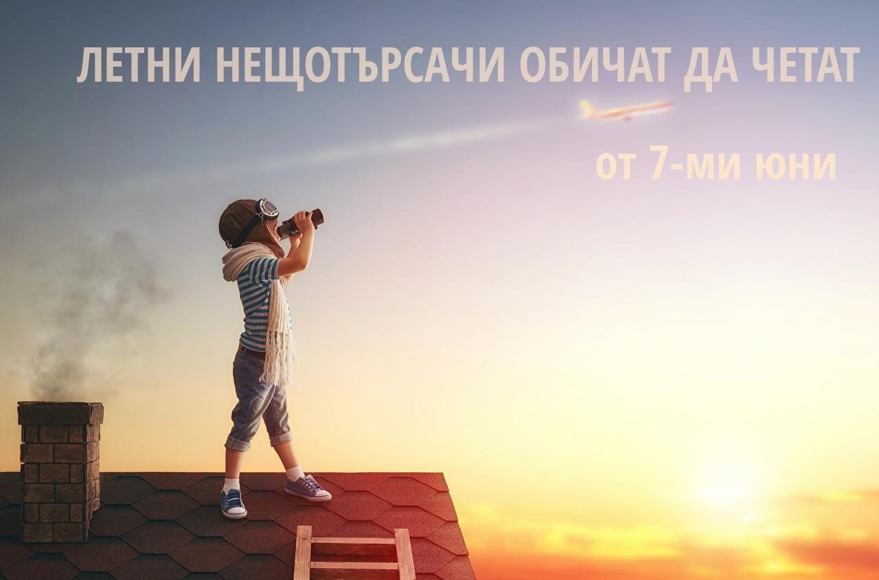 ASjyg1622530564